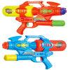 구체 활자 강력한 Hasbro Nerf 물총 장난감