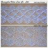 Recorte de renda floral para vestido de noite Vb5003b e Ug-1608-1