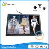19 Zoll an der Wand befestigter LCD-androider bekanntmachender Spieler (MW-192ABN)