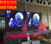 中国の工場を広告するための屋内P4 LED表示
