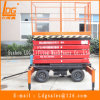 300kg los 7.5m hidráulicos Scissor la plataforma de funcionamiento aérea (SJY0.3-7.5)