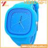 カスタム高品質の青いシリコーンの腕時計(YB-HR-81)