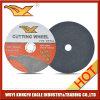 диск вырезывания 7  180*1.7*22.2mm супер тонкий для металла