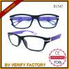 Óculos de leitura de óptica de design de moda R1547