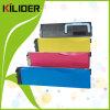 Toner compatible Tk-540 541 de la copiadora 542 543 544 para Kyocera Fs-C5100dn