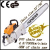 105cc 070 Chain Saw