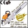 Scie à chaîne de 105cc 070