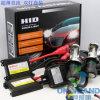 C.C. auto HID Kits de Xenon con Highest Quality H4 (H/L) y Super Slim Ballast 12V 35W