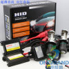 Highest Quality H4のXenon自動DC HID Kits (H/L)及びSuper Slim Ballast 12V 35W