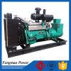 200kw elektrische Diesel Generator