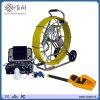 Dia. 50mm鍋の傾き512Hzの送信機のビデオ下水管の点検カメラ