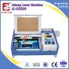 Machine de découpage chaude de laser de logiciel de Coredrow à vendre