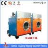 100 кг автоматические промышленные одежды осушитель пара/обогрев