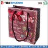 Candy Chocolate Gift Bag