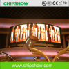 Chipshowのフルカラーの高リゾリューションP6の屋内段階LEDスクリーン