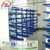 Rack de armazenamento Cantiléver Depósito durável