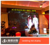 Wedding Indoor LED Display Screen
