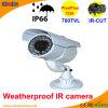 иК CMOS 700tvl Wholesale Camera 50m