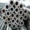 Fabricado en acero al carbono China Liaocheng tubería sin costura 1045/1020