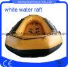 販売のための白濁水のいかだの膨脹可能な流し網漁船
