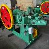 기계 Z94-2c 가격/일반적인 철사 못 기계를 만드는 중국 철 못 자동적인 공장