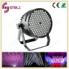 120PCS High Power LED PAR Stage Lighting (hl-019)
