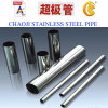 ASTM201, 304, 304L, 316, 316L Stainless Steel Round Pipes