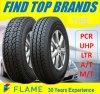 Qualität heiße Verkäufechinesische des Haida-Reifen-225/35zr20