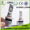 極度の明るい車LEDのヘッドライトH11 H/L 60W 6000lm