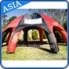 De opblaasbare Tent van de Koepel van de Schuilplaats voor de Gebeurtenissen van Sporten