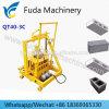 高い利益の小企業のための小型移動式コンクリートブロック機械