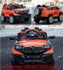 Le véhicule moderne de jouet de bébé badine le véhicule électrique