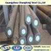 特別なツール鋼鉄丸棒(1.3243/SKH35/M35