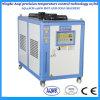 12.5kwの熱く、冷たい温度調整水機械