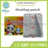 KangdiのOEMサービスの使い捨て可能な熱のパックボディウォーマーパッチ