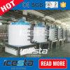 Машины льда амиака сверхмощные промышленные для сбывания
