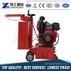 専門の道販売のための製粉の表面を傷つける機械具体的な土掻き機
