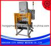 水力学のカッター機械