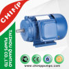 2/4/6 Poles High Efficiency Triphasé Y2 Series Induction Motor
