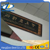 Lamiera dello specchio dell'acciaio inossidabile/lamierino personalizzati ASTM 201/301/304/316/430
