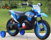 Мотоцикл 2 колес электрический для малышей