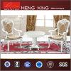 의자 식탁 (HX-D3033)를 식사하는 가정 가구