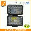 고품질 7  45W 4D 반사체 LED 모는 빛