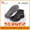 Личное защитное оборудование, ботинки безопасности действия для людей