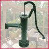 ドイツのための鋳鉄手の水ポンプ