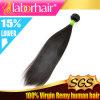 30  extensions droites soyeuses brésiliennes de cheveux humains de Vierge de produits capillaires de la Reine