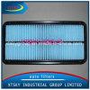 High Quality의 Toyota를 위한 공기 정화 장치 17801-64040