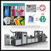 値を付けさせる機械を非編まれた袋(ONL-C800)