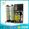 Factory Professional Système d'eau RO / Filtre à eau pure (KYRO-2000)