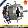 Motor del mezclador del procesador de alimento